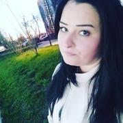 ♥ღ♥Яна♥ღ♥, 28 лет, Дева