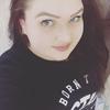 Natasha, 27, Sredneuralsk