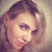 Olga, 30, г.Усть-Каменогорск
