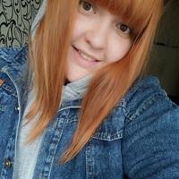 Василиса, 21 год, Козерог, Екатеринбург