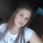 Маша, 18, г.Усть-Катав