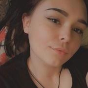 Екатерина, 20, г.Уссурийск