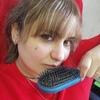 Мария, 33, г.Горно-Алтайск