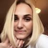 Karina, 24, Klimavichy