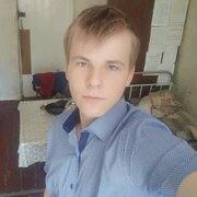 Сергей, 21, г.Умань