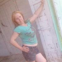 Аластриона, 44 года, Овен, Минск