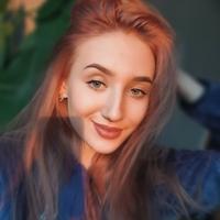 Валерия, 20 лет, Козерог, Москва