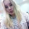 Asia, 18, г.Гданьск