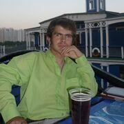 Цветков Владимир Ге, 33, г.Иваново