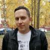Павел, 30, г.Нижневартовск