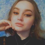 Валерия 18 Воронеж