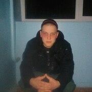 Вячеслав 24 Луганск