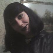 Марина, 30 лет, Козерог