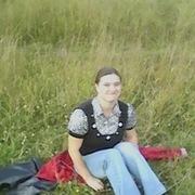 Тамара, 28, г.Белорецк