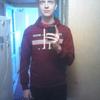 Серёга, 28, г.Рубежное