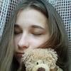 Карина, 17, г.Покров