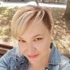 Джейн, 34, г.Ставрополь