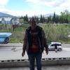Dimon, 45, Malaga