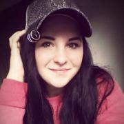 Аня, 17, г.Новая Каховка