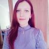 Яна, 19, г.Черногорск
