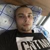 Артём, 23, г.Ростов-на-Дону