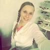 Анастасия, 19, г.Ишимбай