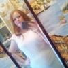 Диана, 17, г.Ижевск