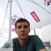 Aleksandr, 30, г.Ныса