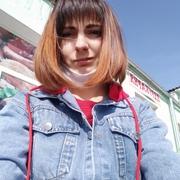 Марина 24 Киев
