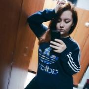 Аделина, 20, г.Набережные Челны