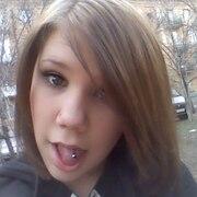 Настя, 25, г.Барышевка