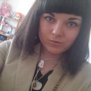 Екатерина, 25, г.Сосновоборск (Красноярский край)
