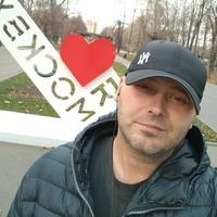 Иван, 38 лет, Водолей, Москва