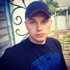 Макс, 21, г.Кропивницкий