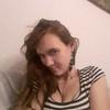 Катарина, 25, г.Гамбург
