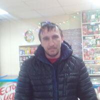 Дмитрий, 40 лет, Близнецы, Москва