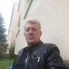 Александр, 48, г.Берлин