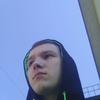 Александр, 23, г.Виллемстад