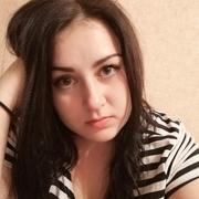 Екатерина 29 Краснодар