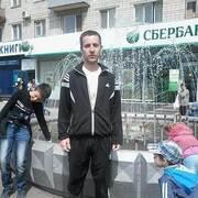 Рома, 32, г.Новотроицк