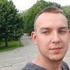 Василь, 23, Тернопіль