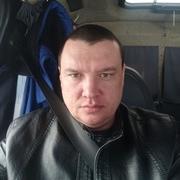 Максим 36 Ноябрьск
