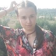 Елена 23 Саратов