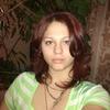 Алиса, 24, г.Арсеньев