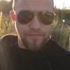 Antonio, 36, г.Кемь