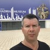Игорь, 48, г.Самара