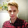 Александр, 24, г.Каменское