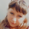 Ирина, 32, г.Боград