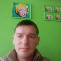 CHEH, 36 лет, Овен, Москва