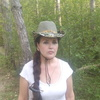 Ирина, 59, г.Симферополь